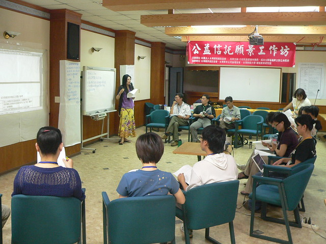 不再冷漠的旁觀者 萬人集資做公益──2010環境信託的回顧 - 臺灣環境資訊協會