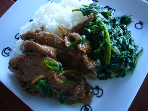 Zi Ran Nir Rou: Beef With Cumin | the cooking crowes