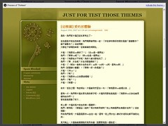 wptheme-thirteen.jpg