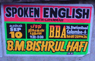 Poster advertising a spoken English class