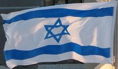 Israeli flag @ Blue Bay Hotel_0511