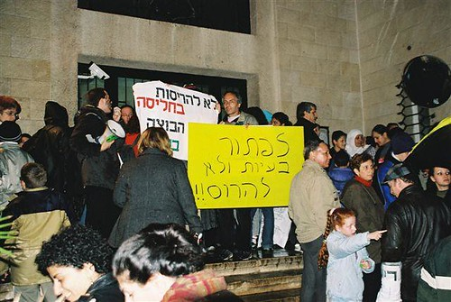 haifa_demonstration