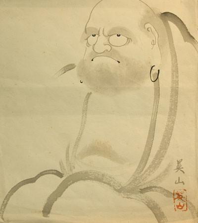 Japan Sumi-e Painting – Daruma Bodhidarma Zen Buddhist