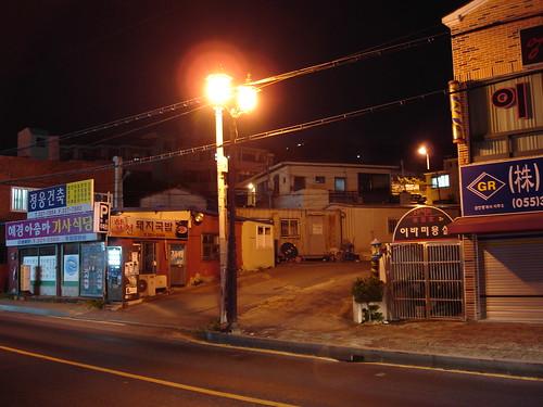 Nacht - Gimhae