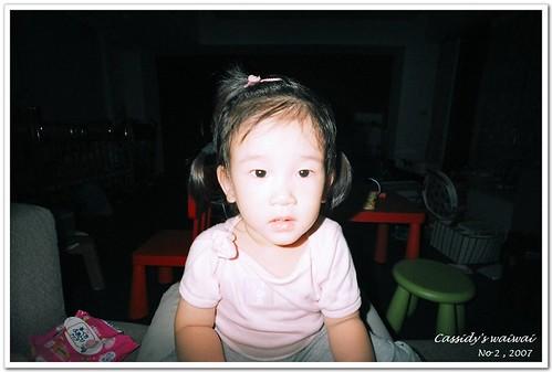 2007_waiwai_02_18