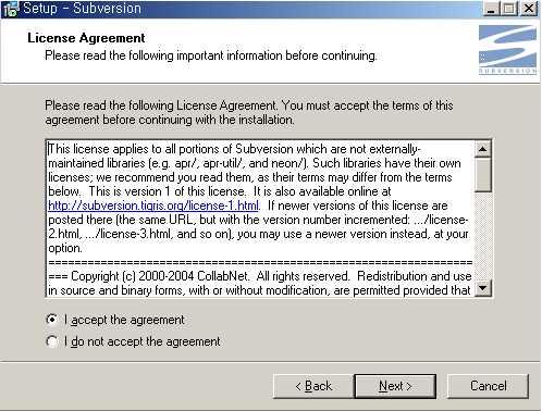 Windows Platform에서의 Subversion 설치 가이드 001