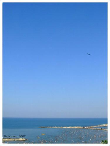 Blue skies above me