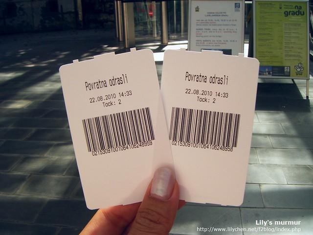 車票長這樣,有條碼,等等去匣門的感應器刷一下就可以通過了,一張票包含來回程。