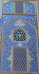 Mesquita Xeic Lotf Allah, Isfahan