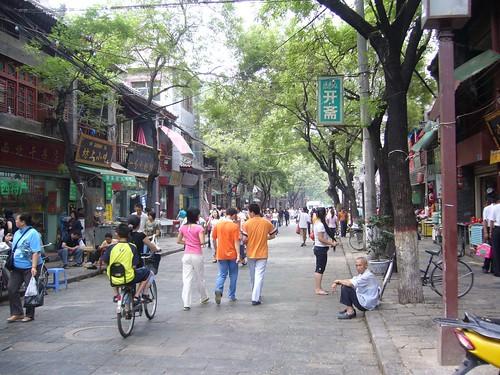 Muslim Quarter-Xian
