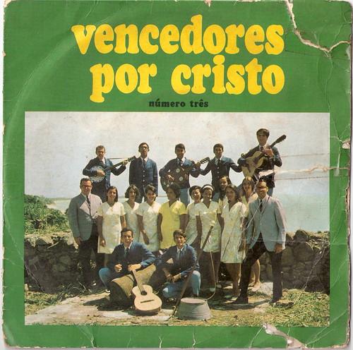 Capa de um álbum do VPC dos anos 1970
