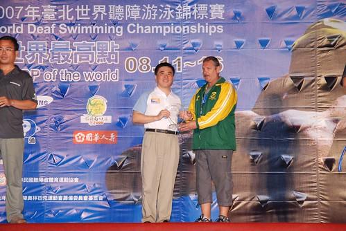 2007聽障游泳錦標賽-閉幕典禮-南非