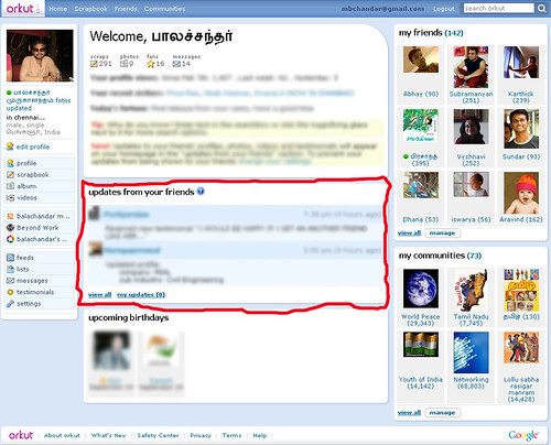 orkut updates