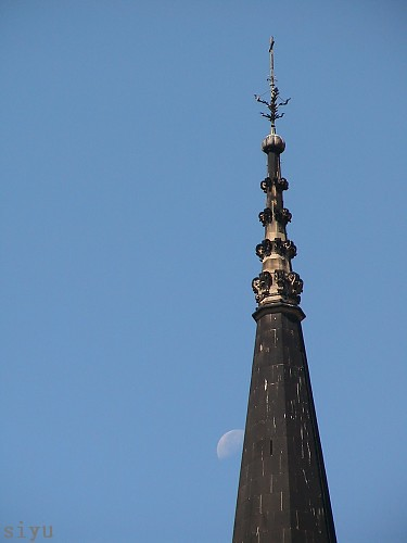 Church Spire with Moon