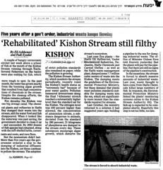 Haaretz - June 8, 2007 - Kishon