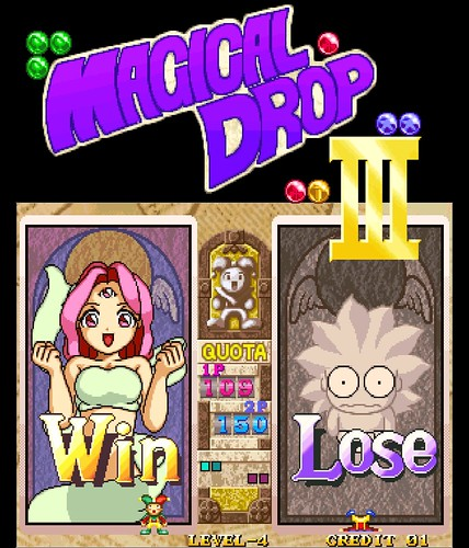 Magical Drop 3 - Victory