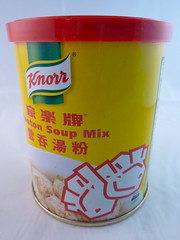 Wonton soup powder