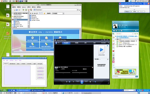 VirtualBox seamless window