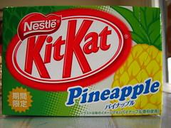 KitKat パイナップル