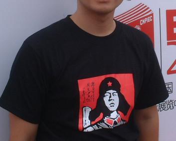 2006北京書展
