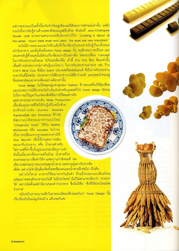 Food Stylist magazine, June 2007