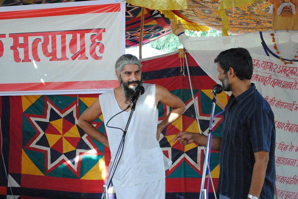 Pics from the satyagraha - 2 Oct 2010 - 15