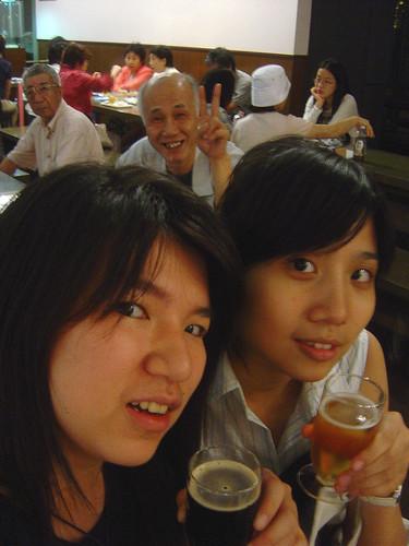 恵比寿Beer Museum