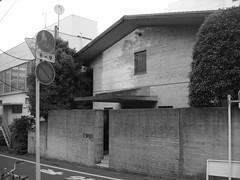 Maison Brute Iidabashi