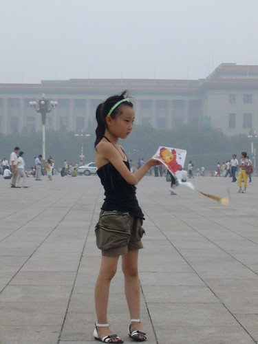 Kite Flying at Tiananmen Square