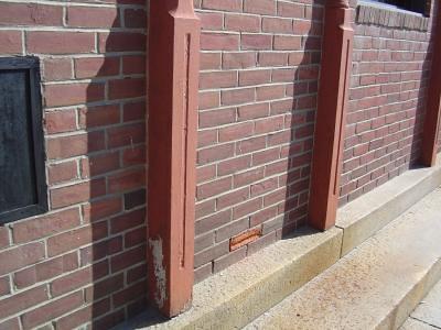 Sun on bricks