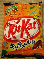 KitKat �ャラメル Mini