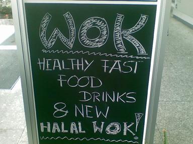 WOK BAR healthy fast food  halal wok a Lugano in Canton Ticino