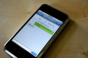 The Disruptive Power of iMessage