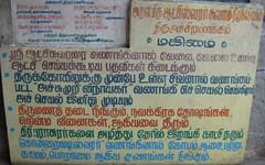 Temple Significances 2