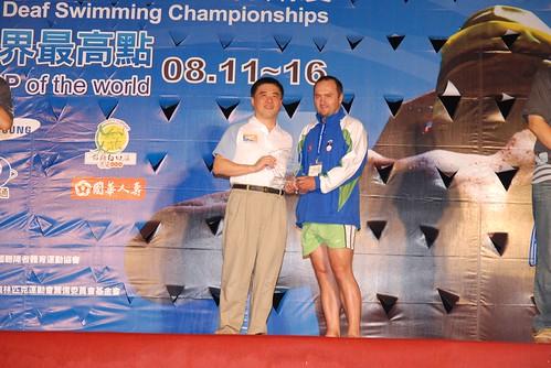 2007聽障游泳錦標賽-閉幕典禮-斯洛�尼亞