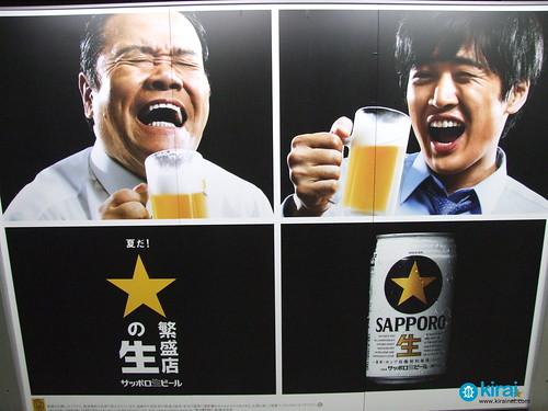 sapporo cerveza beer
