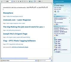 del.icio.us bookmark plugin.jpg