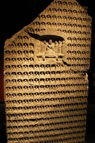 shanghai museum tablet
