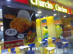 Church's Chicken2