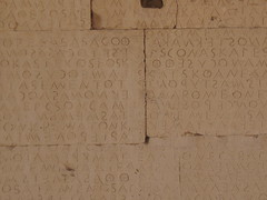 Code carved in Gortys