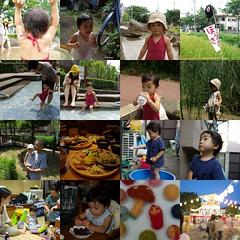 2007 Summer Vacation