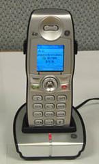 GE Skype DECT phone 28310EE1 handset design