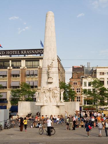 La plaza del DAM