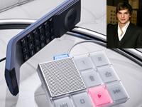 Ashton Kutcher: ooma