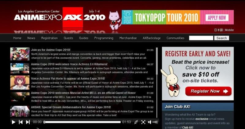 AX2010