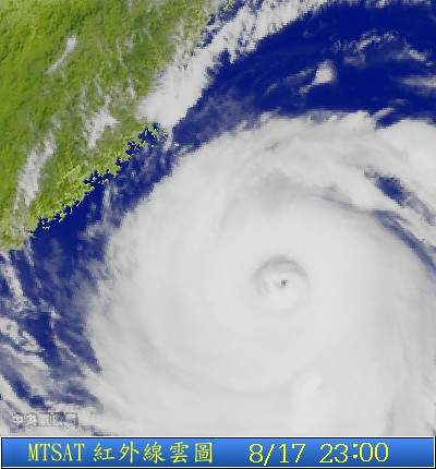 SEPAT 聖帕颱風 - Zeroplex 生活隨筆