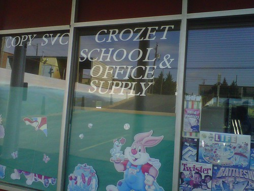 Crozet School and office supply