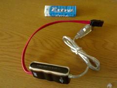 SATA to USB adapter