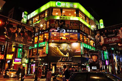 Taipei 1299