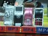 China Cell Phones rawk! - 5